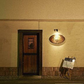 ワイン&チーズ Kirsch(ワインアンドチーズキルシュ) - 水戸 - 茨城県(欧風料理,居酒屋,その他(お酒),バー・バル)-gooグルメ&料理
