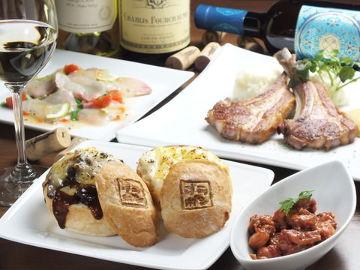 ビストログラポン 目白(ビストログラポンメジロ) - 池袋 - 東京都(居酒屋,欧風料理)-gooグルメ&料理