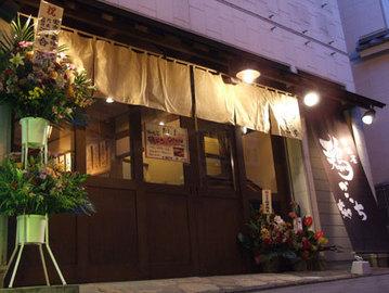 串焼屋 鶏ごっち ユーカリが丘店(クシヤキヤトリゴッチ ユーカリガオカテン) - 成田/佐倉 - 千葉県(串焼き,居酒屋)-gooグルメ&料理