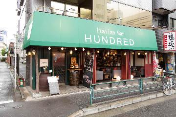 HUNDRED(ハンドレッド) - 高田馬場/早稲田 - 東京都(欧風料理,バー・バル)-gooグルメ&料理
