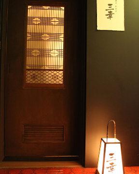 銀座 和食堂 三幸(ギンザワショクドウミツユキ) - 銀座 - 東京都(居酒屋,その他(和食))-gooグルメ&料理