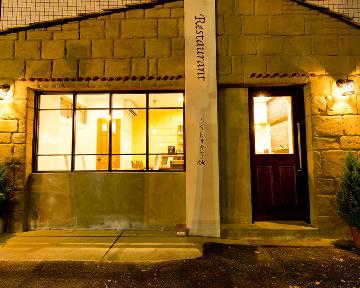 ふらんす食堂 M(フランスショクドウエム) - 武蔵小杉/日吉 - 神奈川県(欧風料理)-gooグルメ&料理