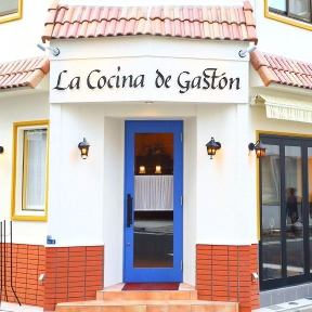 LA COCINA DE GASTON 人形町(ラコシーナデガストン ニンギョウチョウ) - 日本橋 - 東京都(イタリア料理)-gooグルメ&料理