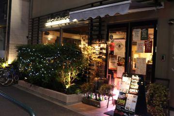 RestaurantBar MARKET(レストランバーマーケット) - 北千住 - 東京都(バー・バル)-gooグルメ&料理