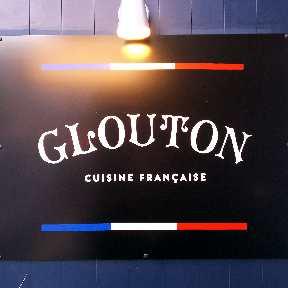 GLOUTON(グルトン) - 川口 - 埼玉県(創作料理(洋食),フランス料理,イタリア料理)-gooグルメ&料理