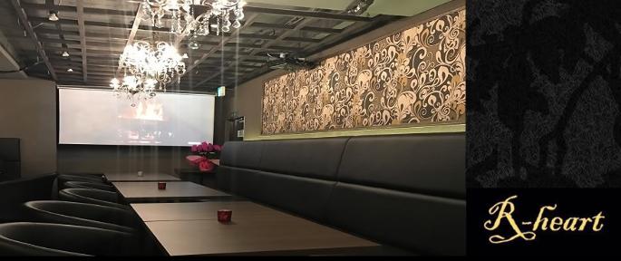 R‐heart ~アールハート~(アールハート) - 池袋 - 東京都(パーティースペース・宴会場,バー・バル)-gooグルメ&料理
