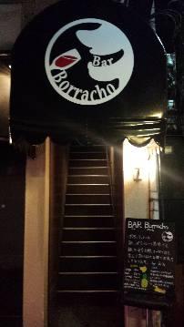 Bar Borracho 湯島本店(バルボラッチョ ユシマホンテン) - 本郷 - 東京都(パーティースペース・宴会場,その他(お酒),バー・バル,イタリア料理,居酒屋)-gooグルメ&料理