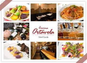 Cucina Ortavola(クッチーナオルターヴォラ) - 柴又 - 東京都(イタリア料理)-gooグルメ&料理