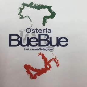 イタリアン Osteria Bue Bue(ブーエブーエ)