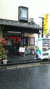 中華一元(チュウカイチゲン) - 千葉 - 千葉県(ラーメン・つけ麺,中華料理,定食・食堂)-gooグルメ&料理