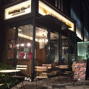 Looking Good(ルッキンググッド) - 東京駅周辺 - 東京都(バー・バル,居酒屋)-gooグルメ&料理