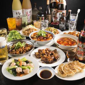 王記家宴(オウキカエン) - 秋葉原 - 東京都(中華料理,居酒屋)-gooグルメ&料理