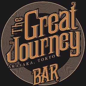 Great Journey(グレートジャーニー) - 赤坂 - 東京都(アミューズメントレストラン,バー・バル,その他,パーティースペース・宴会場)-gooグルメ&料理