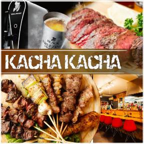 酒楽民族 Kacha‐Kacha