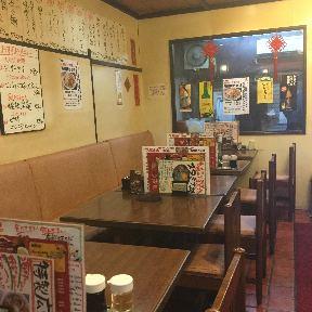 中華料理 広蘭飯店