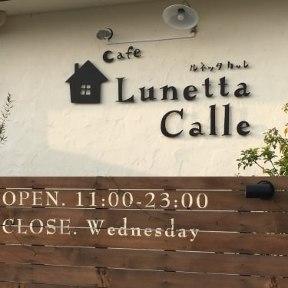 Cafe Lunetta Calle