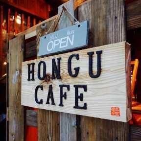 HONGU CAFE image