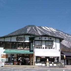 けごんの滝入口 レストラン 日光 image