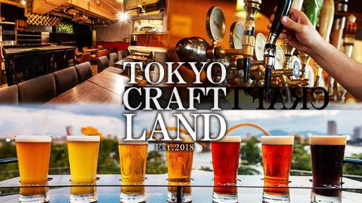 TOKYO CRAFT LAND 銀座