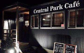 Central Park Cafe image