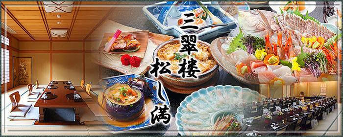 Matsushima image