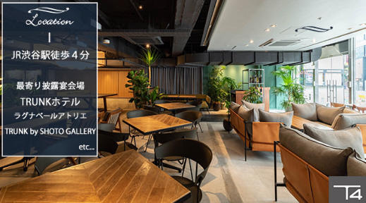 The Rally Table ザラリーテーブル @T4 渋谷 image