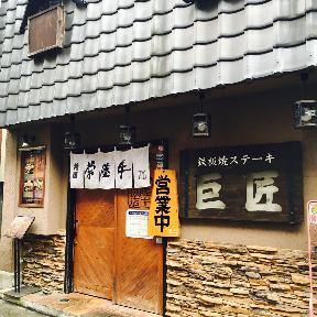 Kyosyou image
