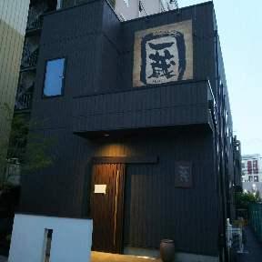 ICHIZOU image