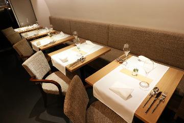 Chef's Table Recenoir