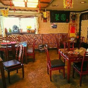 中国料理 日光 翠園 image