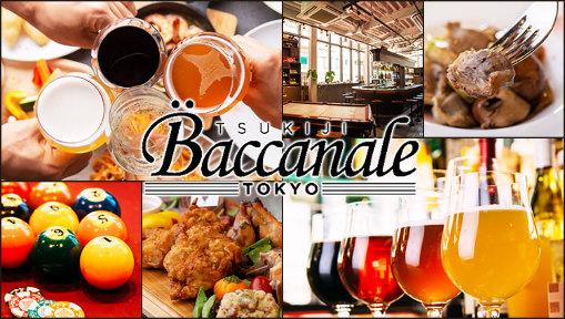 TSUKIJI Baccanale TOKYO