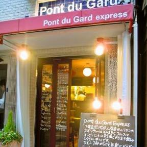 カレーとワイン ポール (curry et les vins PAUL)