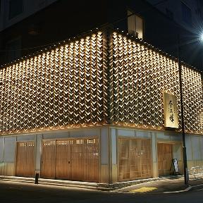 食のパビリオン 不二楼 ‐Fujiro‐ 日本橋茅場町