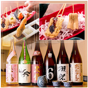 日本酒と創作和食の店 EDO×江戸 日本橋三越前店