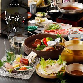 日本料理 みつわ image