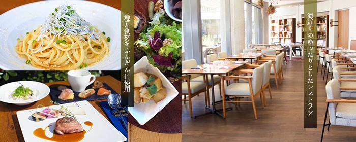 Brasserie Gent image