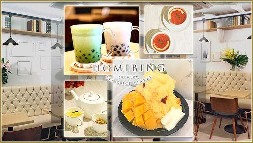HOMIBING 表参道店 image