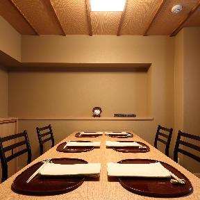 日本料理 寿こう