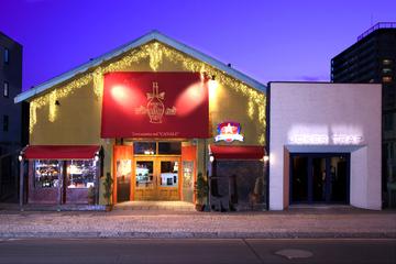 館 Dining Canale(ヤカタダイニングカナーレ) - 小樽/後志 - 北海道(パスタ・ピザ,カフェ,喫茶店・軽食,バー・バル)-gooグルメ&料理