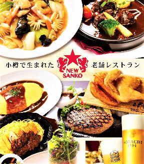 北海道フードレストラン 銀座ライオン 新千歳空港店 image