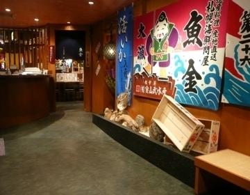 札幌海鮮問屋 魚金(サッポロカイセンドンヤウオキン) - すすきの - 北海道(海鮮料理,和食全般,鍋料理,居酒屋)-gooグルメ&料理