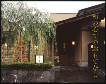 すし善 本店(スシゼン ホンテン) - 桑園/円山/伏見 - 北海道(懐石料理・会席料理,寿司)-gooグルメ&料理