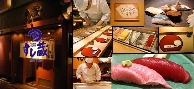 すし蔵(スシクラ) - 函館/渡島 - 北海道(寿司,和食全般)-gooグルメ&料理