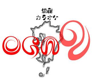 OGA2(オガツー) - すすきの - 北海道(その他(お酒),アミューズメントレストラン)-gooグルメ&料理