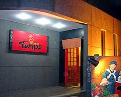 中国菜楼 東巴(チュウゴクサイロウトンパ) - 手稲/宮の沢/西野 - 北海道(中華料理,広東料理・上海料理)-gooグルメ&料理