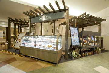 ラ・メゾン アンソレイユターブル(ラメゾンアンソレイユターブル) - 札幌駅周辺 - 北海道(カフェ,喫茶店・軽食,洋菓子・ケーキ)-gooグルメ&料理