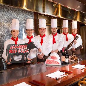 ケルン アネックス(ケルン アネックス) - すすきの - 北海道(ハンバーグ・ステーキ,鉄板焼き)-gooグルメ&料理