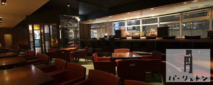 RHYTON(リュトン) - すすきの - 北海道(その他(お酒),イタリア料理,バー・バル)-gooグルメ&料理