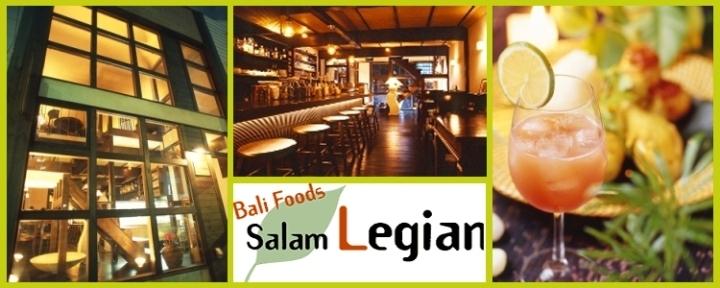 Salam Legian(サラムレギャン) - すすきの - 北海道(バー・バル,その他(アジア・エスニック))-gooグルメ&料理