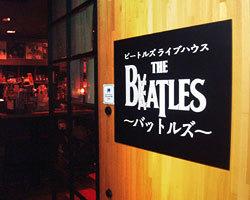 B×ATLES(バットルズ) - すすきの - 北海道(アミューズメントレストラン,無国籍料理,その他(お酒),バー・バル)-gooグルメ&料理